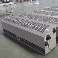 夏季热销山东艾尔格霖冷热水型风幕机 1.2米冷热水两用风幕机