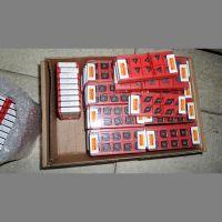 数控车刀片DNMG150612-PM 4225进口山特维克数控刀片