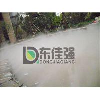 敦化花园水池绿化带景观人造雾