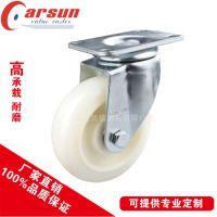 尼龙轮规格表-尼龙万向轮-东莞尼龙脚轮生产厂家