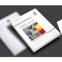 济宁设计企业画册服务的公司