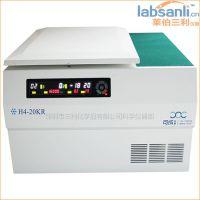 H4-20KR台式高速冷冻离心机 惠州高低速大容量离心机