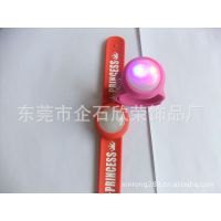 供应2011给力发光硅胶手腕带  发光啪啪带  硅胶礼品