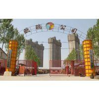 郑州市欧瑞模板有限公司