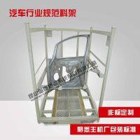 物流周转料架定制 汽车零部件运输料架 设计合理 承重力强