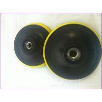 125型10/14孔径粘盘 带螺纹抛光粘盘 黄色抛光粘盘 汽车抛光粘盘