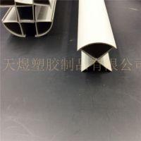 厂家热销pvc塑料异型材 画框塑料边条 广告边条