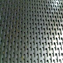 圆孔金属板网供应 穿孔铝板规格 外墙穿孔板