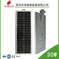 湖南娄底鸿泰led庭院灯厂家 20W太阳能感应灯价格 6米太阳能路灯厂家