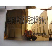 山东安丘铜字标牌专业制作TZ-059型不锈钢公路广告牌、标志牌、标识牌、室内广告牌、标识牌