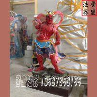 誉盛法器 玻璃钢塑像 道教神像哼哈二将 现场图片