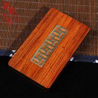 供应红木工艺品 办公桌木雕摆件名片夹 红木礼品定制 展销会礼品