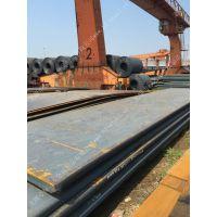 无锡厂家直销优质Q420B高强板 现货销售Q460B钢板 规格齐全质量保证 价格合理