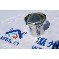 温州万林供应不锈钢304.316透气帽厂家批发