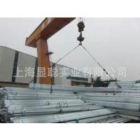供应4分-8寸镀锌钢管,0.8-12mm镀锌钢管批发