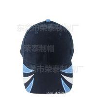 新款空白广告帽定做 纯棉帽子 来图来稿加工 光板棒球帽鸭舌帽