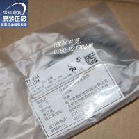 特价Panasonic松下 全新原装光电传感器 EX-26A ***保证