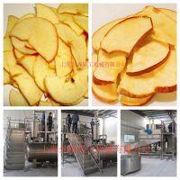苹果脆片真空低温油炸机,大型水果类农产品深加工设备