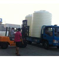 20吨PE储罐 滚塑聚乙烯储罐 甲醇储罐-质保5年
