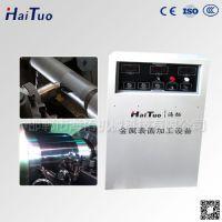 HI-TOO 优质 超声波金属表面加工设备--海拓厂家直供
