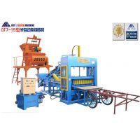 供应新型QT7-15型免烧砖机 小型水泥砖机 砖机设备