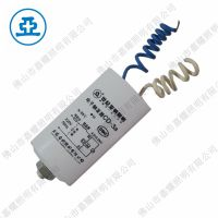 上海亚明触发器 亚字CD-3a电子触发器  双线