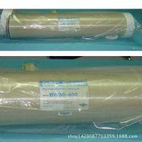 专业代理FILMTEC(陶氏)反渗透膜BW30-400i纯水