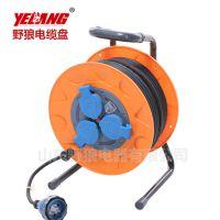野狼 卷线盘防水防雷电缆盘YL-CX320FF会潜水移动电缆卷盘