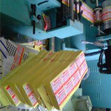 哪里有烟台市合成纸不干胶贴纸全