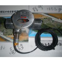 供应稀油站YXQ-10II油流信号器YXQ-15/20/32/80II基地
