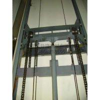 AG二八杠 链条式升降机|导轨式升降机|电动液压升降机|厂家直销|欲购从速