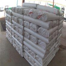供应优质隔热保温网格布 耐碱网格布 内外墙保温网格布