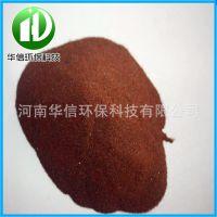 喷砂除锈金刚砂滤料 华信环保科技有限公司