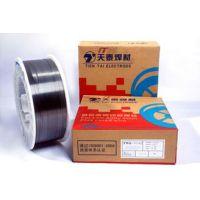 天泰碳钢药芯焊丝TWE-711