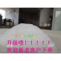 江苏厂房地面起灰尘处理剂--水泥地面无尘硬化剂--菲斯达钦点品牌