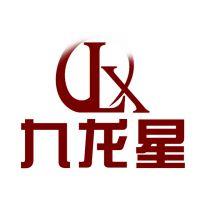 福建泉州市九龙星石材有限公司