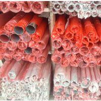 广西316L不锈钢管,梧州316L圆管价格,316L不锈钢特价促销