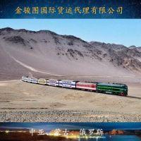 连云港至丘库尔赛铁路运输价格