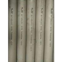 武汉S32205双相钢换热管S31803双相钢管批厂家直销