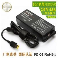 20V 4.5A联想方口笔记本电源电源器 平板电脑充电器电源 ROSH认证
