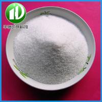 洗煤厂用聚丙烯酰胺水处理药剂 酰胺PAM