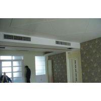 上海格力D系列大3匹静音定频冷暖风管机 FGR7.5/D-N3代理商价格