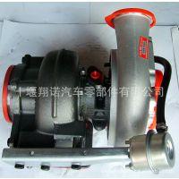 康明斯发动机部件涡轮增压器C4051323/汽车配件/十堰汽配城/翔诺