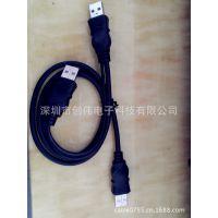 深圳 创伟 ***USB 2AM/MICRO5P数据连接线 三头移动硬盘数据线