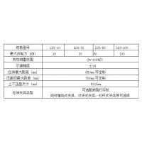 门式电子拉力试验机-天津智博联LDS型防水材料-复合材料-电缆