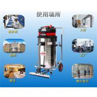 工业吸尘器 报价|菏泽工业吸尘器|爱卡清洁设备(在线咨询)