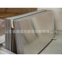 生产销售铝合金管 铝合金棒 铝合金板 铝合金型材 6061铝板型号多