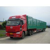 找从茶山到杭州上海物流运输专线公司、特快专线