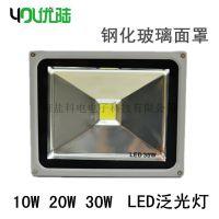 LED投光灯泛光灯小功率投光灯隧道灯户外广告灯10W20W30W