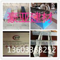 方通铝天花 40×70喷涂铝方通常用规格